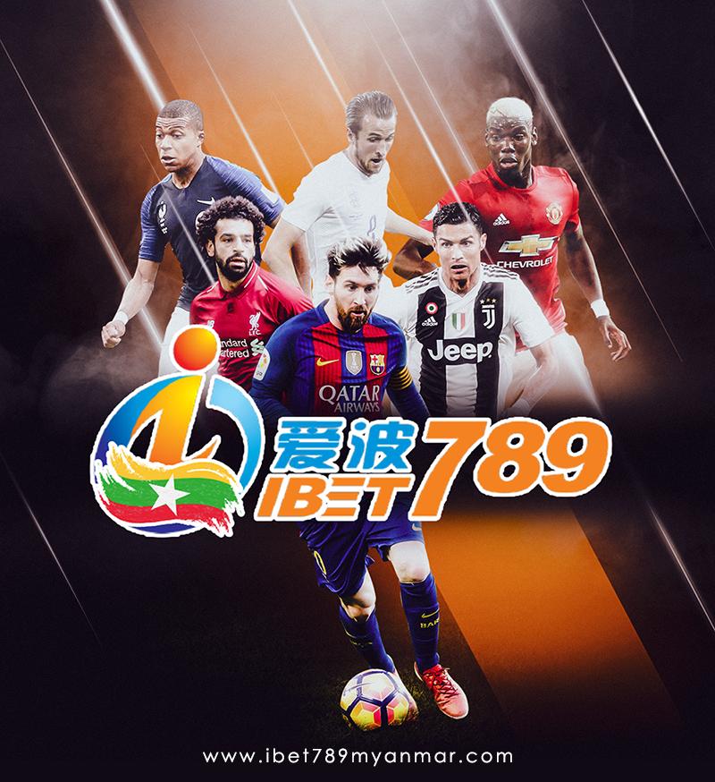 Sports Betting, Myanmar Odds, Soccer Betting Sports