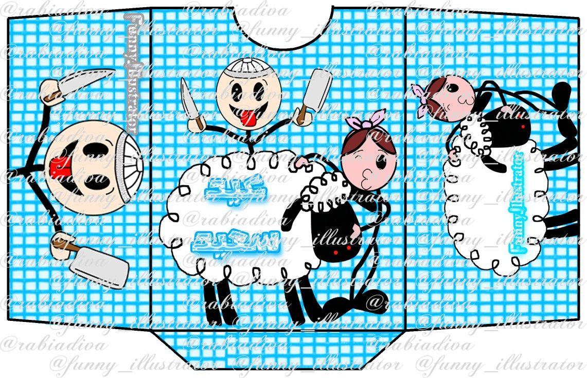 ثيم زواج تغريسة ٣ريال الحبه التواصل والطلب ع حساب الانستقرام Geometric Shapes Cards Handmade Instagram Photo
