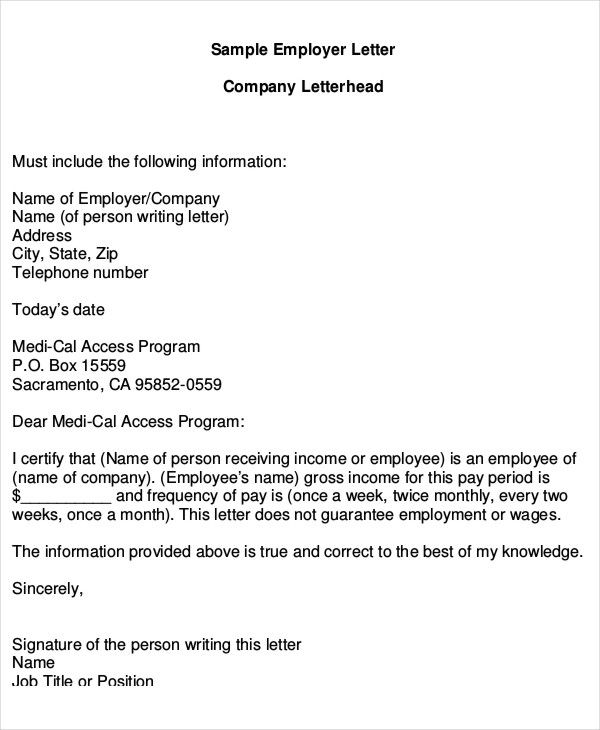 Employer Proof Of Income Letter | PRINTABLES | Employment