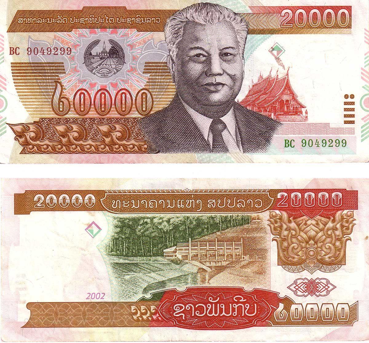 2002 series laotian 20000 kip banknote featuring kaysone banknote biocorpaavc