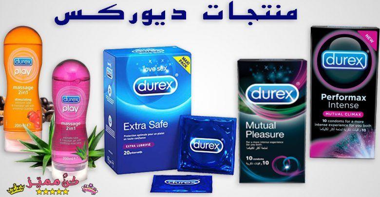 منتجات ديوركس لعلاقة حميمة ممتعة و صحية المزلق و الواقي و جل المساج Durex Products For An Intimate And Health Durex Shampoo Bottle Dish Soap Bottle