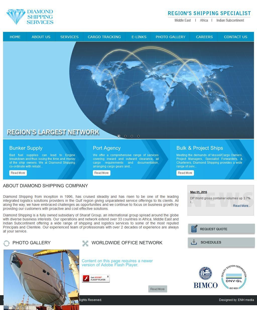 Diamond Shipping Services, Llc Sharaf, 69, Al Mina Road 1