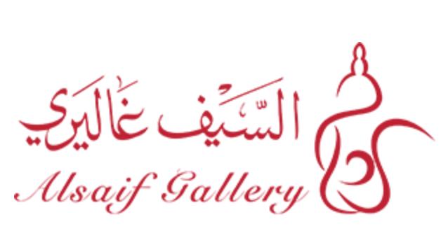 السيف غاليري تعلن عن وظائف شاغرة للجنسين في عدة مدن صحيفة وظائف الإلكترونية Arabic Calligraphy Calligraphy Arabic