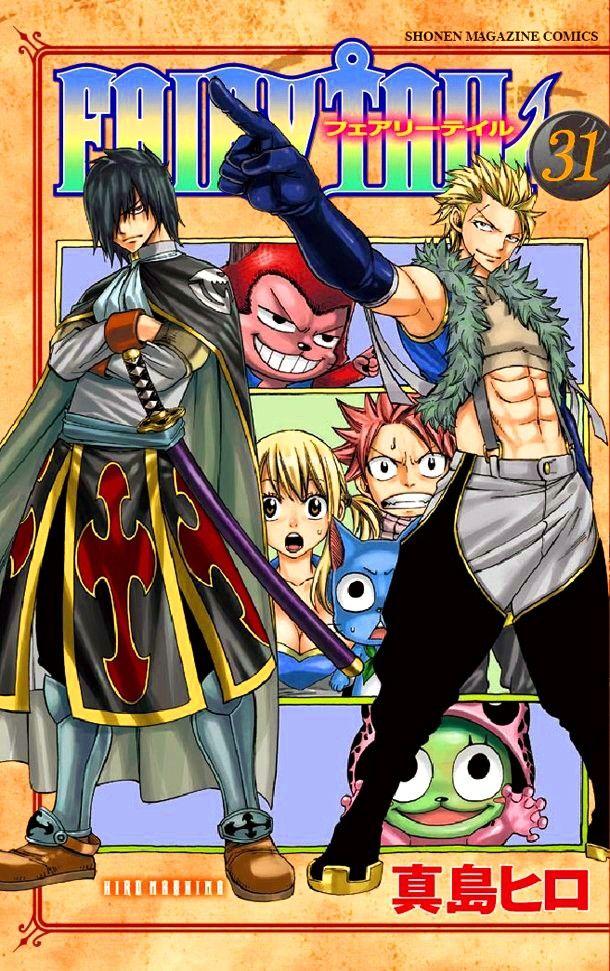 livre manga anglais
