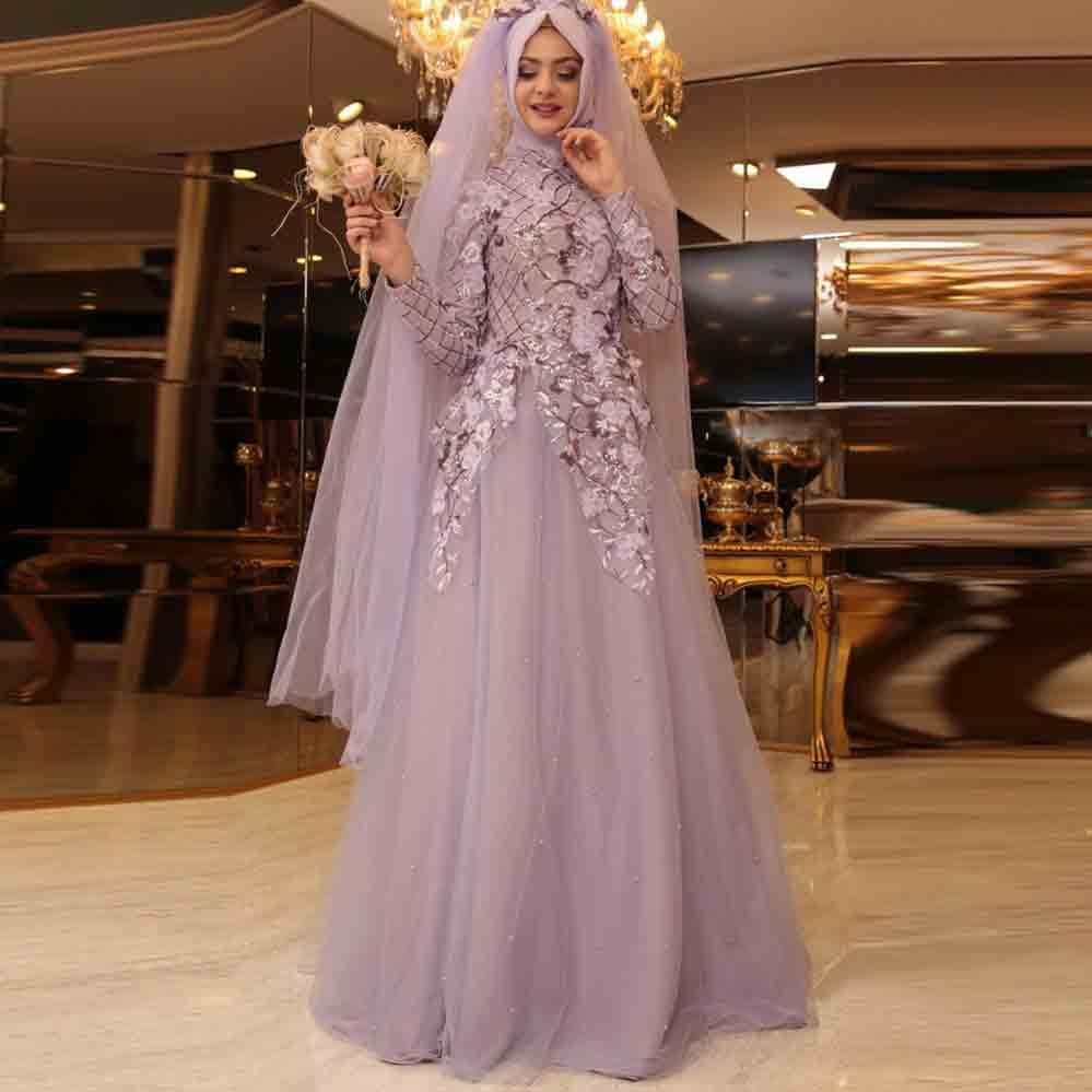 Party Hijab Styles For Eid 2018 New Hijab Style