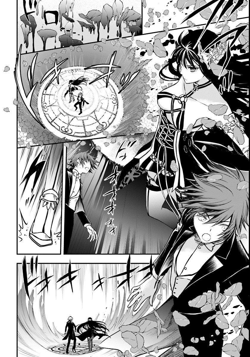 Isekai Goumon Hime 3 Page 7 (With images) Manga anime