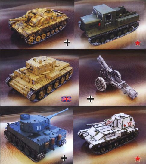 6 World War 2 Paper Models Free Templates Download