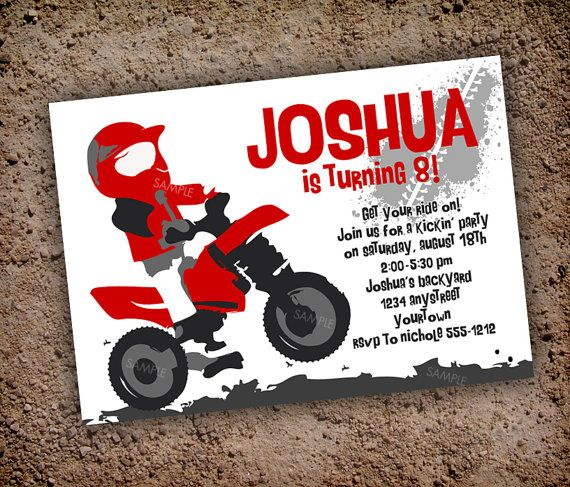 Motocross Invitation for Birthday Party Motorcycle or Dirt Bike – Motocross Birthday Invitations