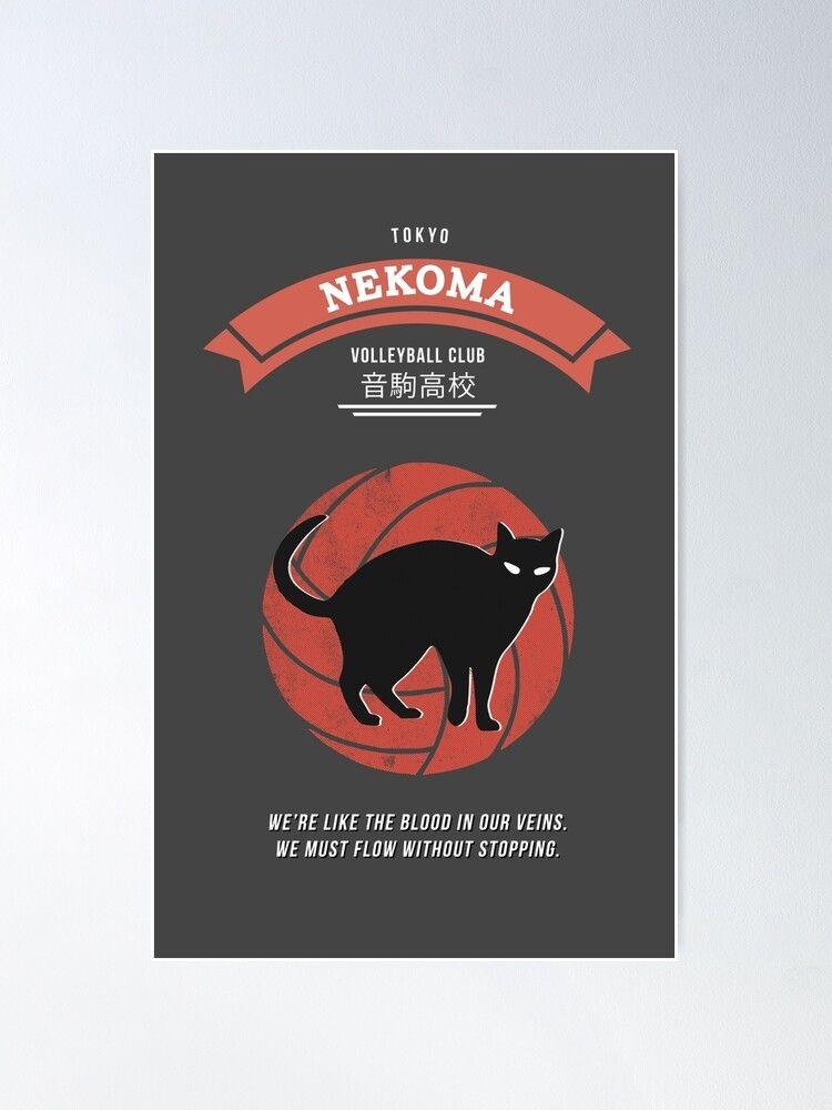 Nekoma Crest (light) Poster
