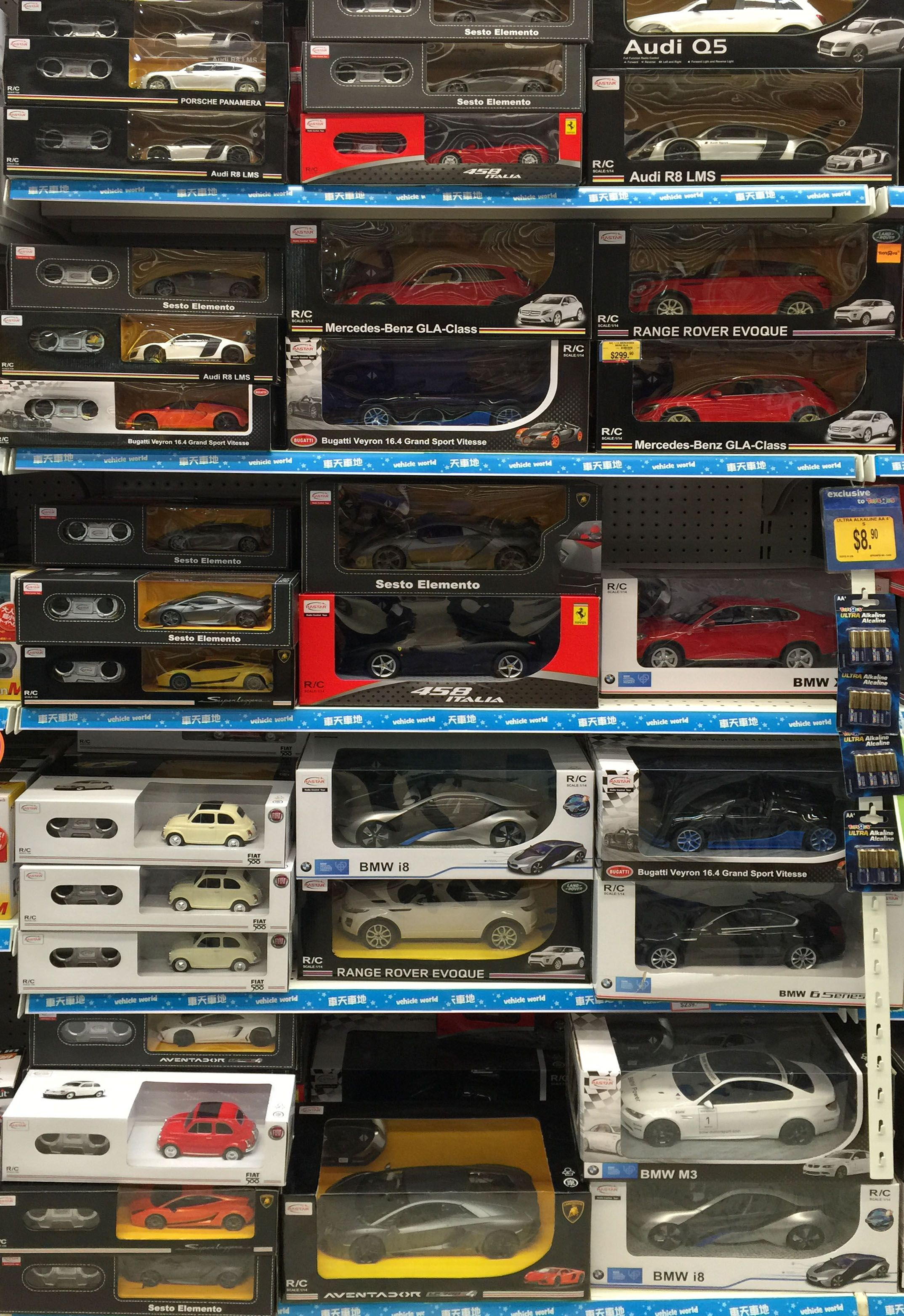Selection Of Diecast Vehicle Packaging From Toys R Us Carville