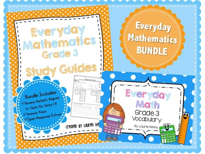 Everyday Math Grade 3 Study Guides Vocabulary Word Wall Bundle