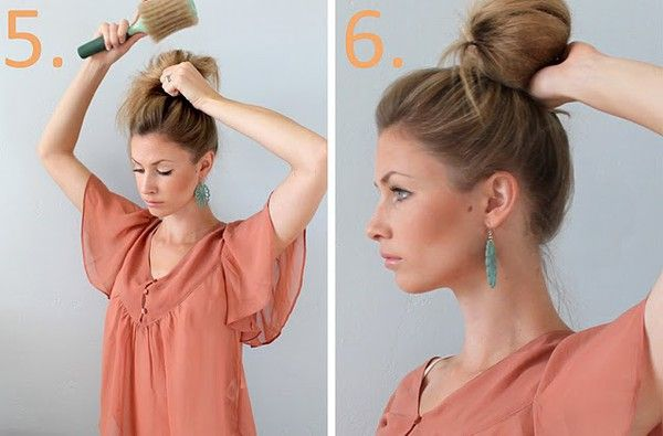 Top bun...(Another pinner said) UPDATE AFTER DOING: This is one of my favorite styles now! Its a pain to brush the tease out of my hair at the end of the day, but its a really cute updo that is quick, easy, and looks classy. For my thick hair, I need at least two bobby pins and lots of hairspray to feel like its secure. for-when-i-m-gettin-my-hurrr-did