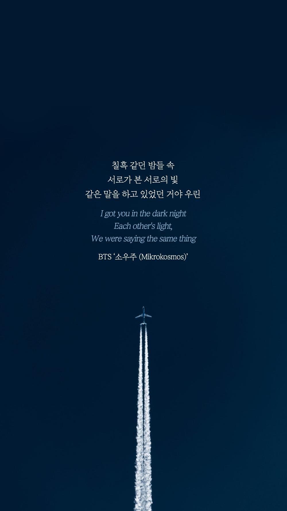 190415•@1theK [#원덕후의짤방] #방탄소년단 [MAP OF THE SOUL ...