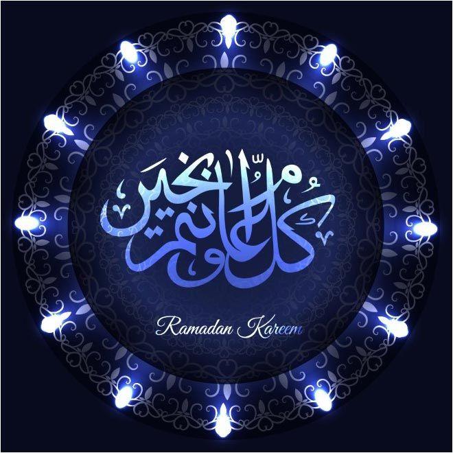 Arabic design ramadan kareem httpcgvectorsramadan arabic design ramadan kareem httpcgvectors m4hsunfo