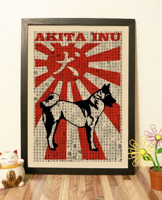 Akita Inu Dog  Vintage Japan paper Dictionary Print  by AKANEshop, $10.00