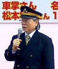 Leiji Matsumoto2 cropped - Leiji Matsumoto - Wikipedia, la enciclopedia libre