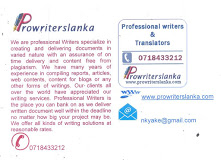 Translators And Writers In Sri Lanka Google Search Professional Writing Creative Writing Jobs Freelance Writing