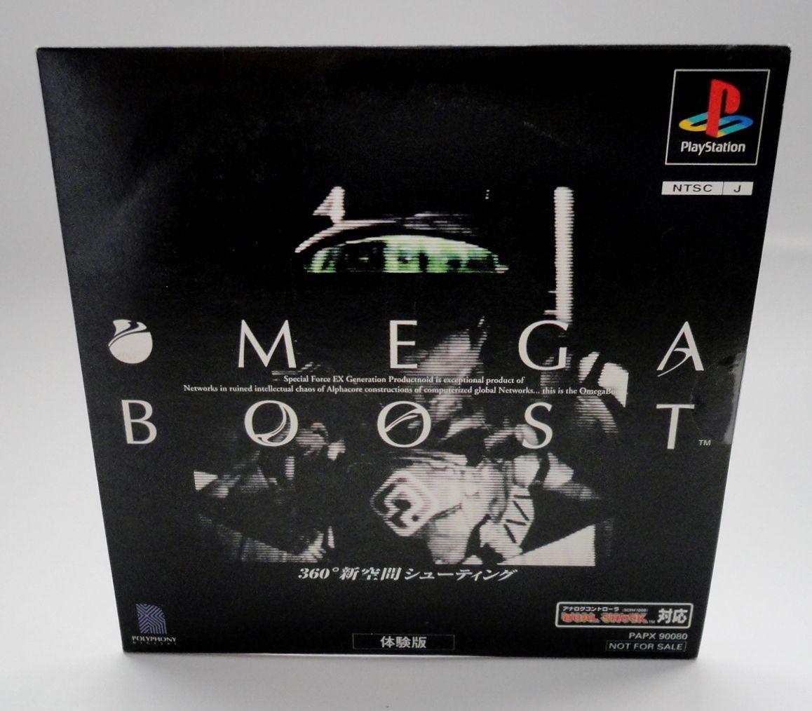 Omega Boost PSX demo disc | Videogames