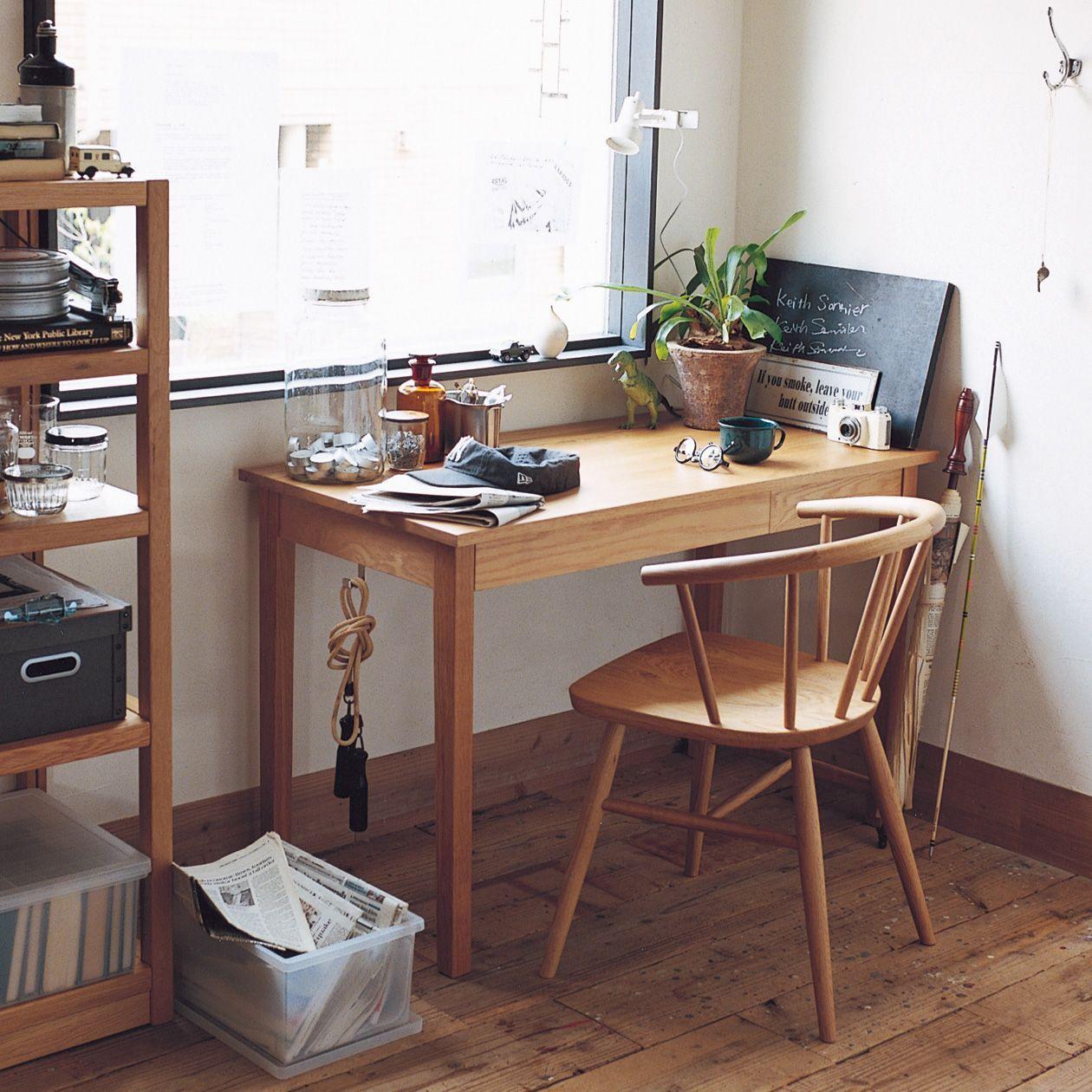 Oak Desk 110x55x70cm Muji Home Oak Desk Muji Furniture