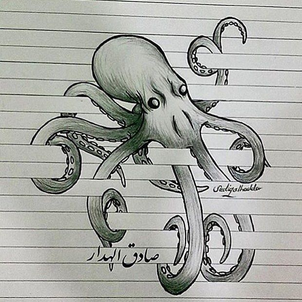 Octopus drawing Creative by sadiqalhaddar by artsgallery