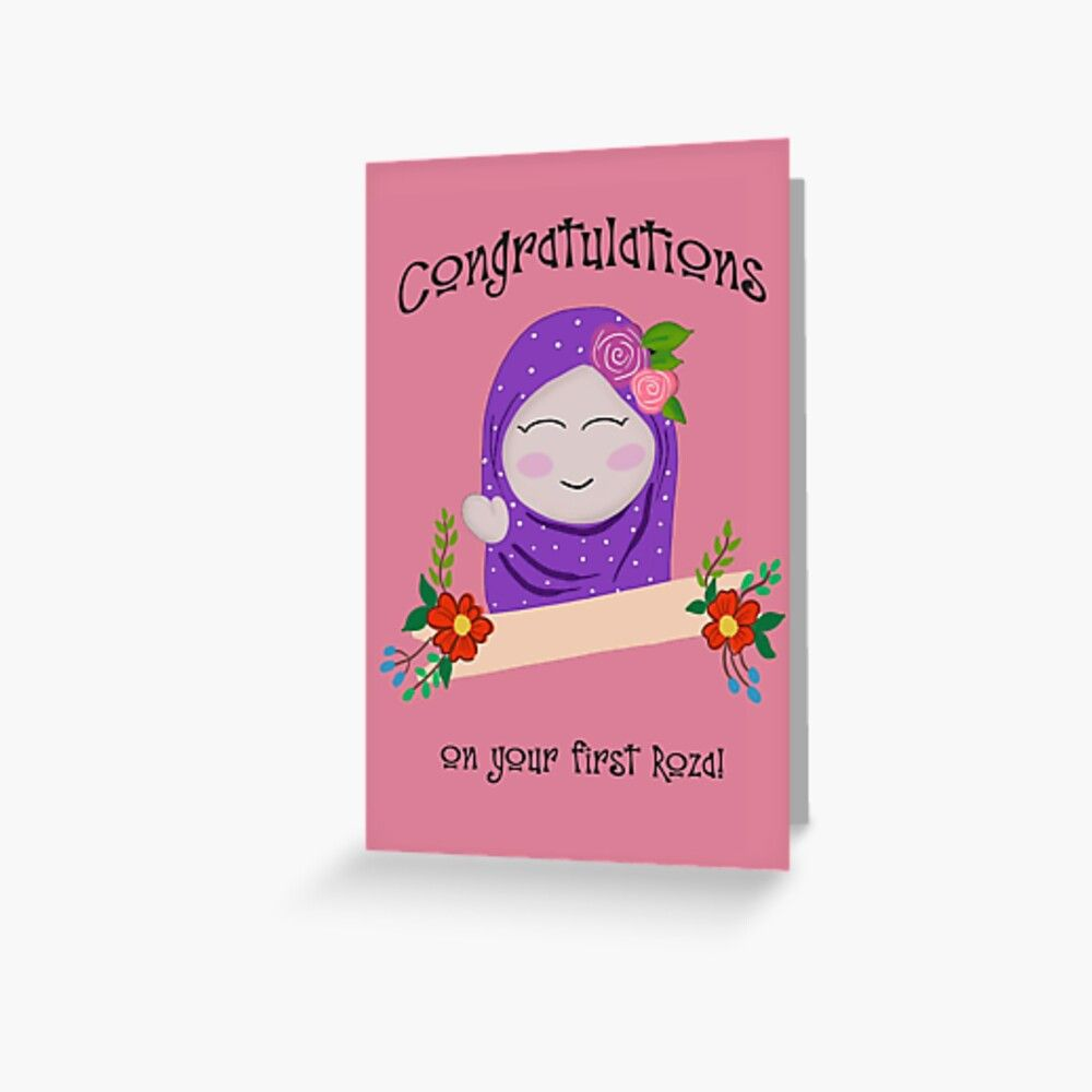 Activity Sheets From Facebook Muslimkids Ramadan Activities Ramadan Kids Islamic Kids Activities