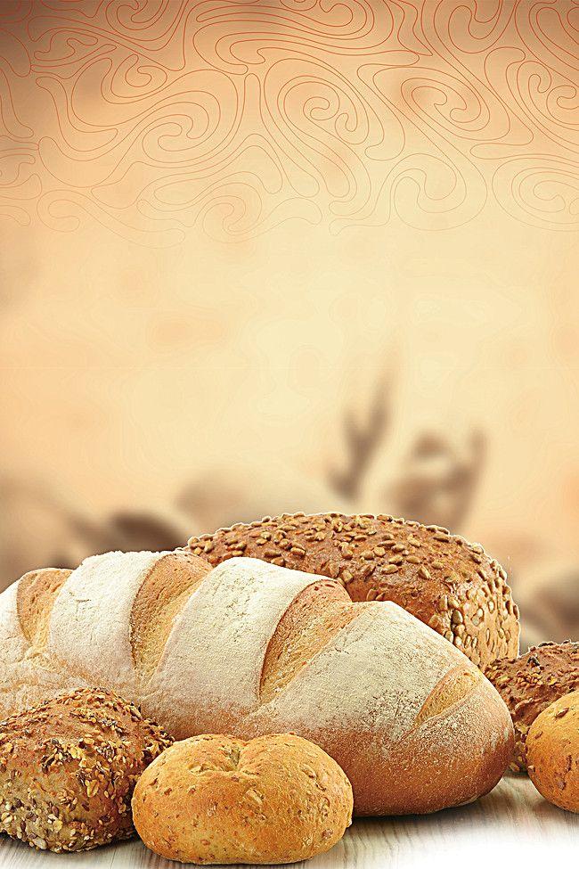 Bread Food Bakery Wheat Background Bakery Bread Bakery Bread