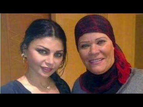 هل تعرف من هى والدة هيفاء وهبى وماهو شكلها وجنسيتها مفاجأه