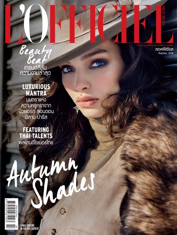 awesome Luma Grothe wears eclectic fashion for Paul de Luna in L'Officiel Thailand September 2015  [fashion]