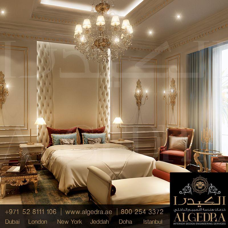 By #algedra غرفة نوم أنيقة بتصميم