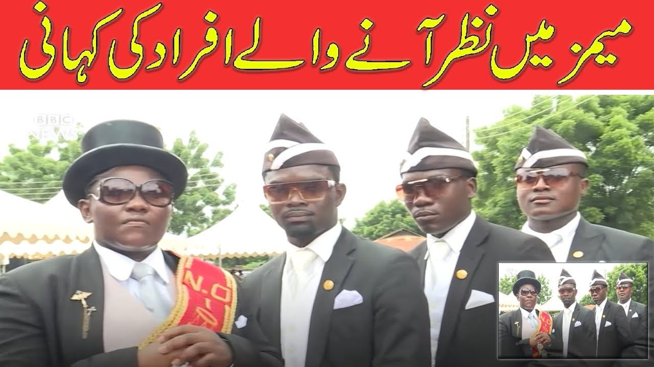 Reality Behind FAMOUS FUNERAL COFFIN DANCE VIRAL VIDEO
