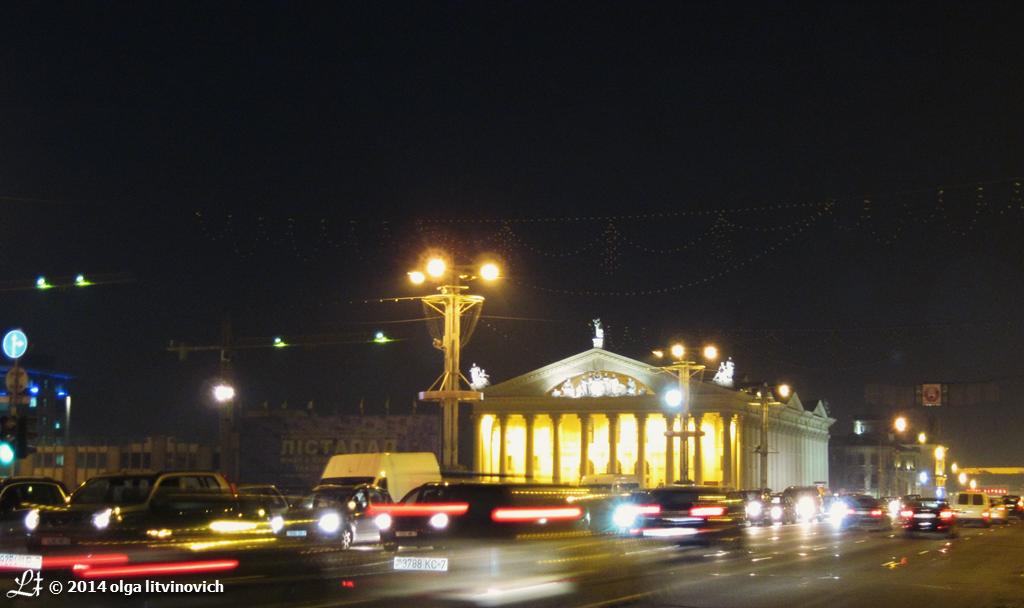 #PalaceOfRepublic and Avenue of Independence