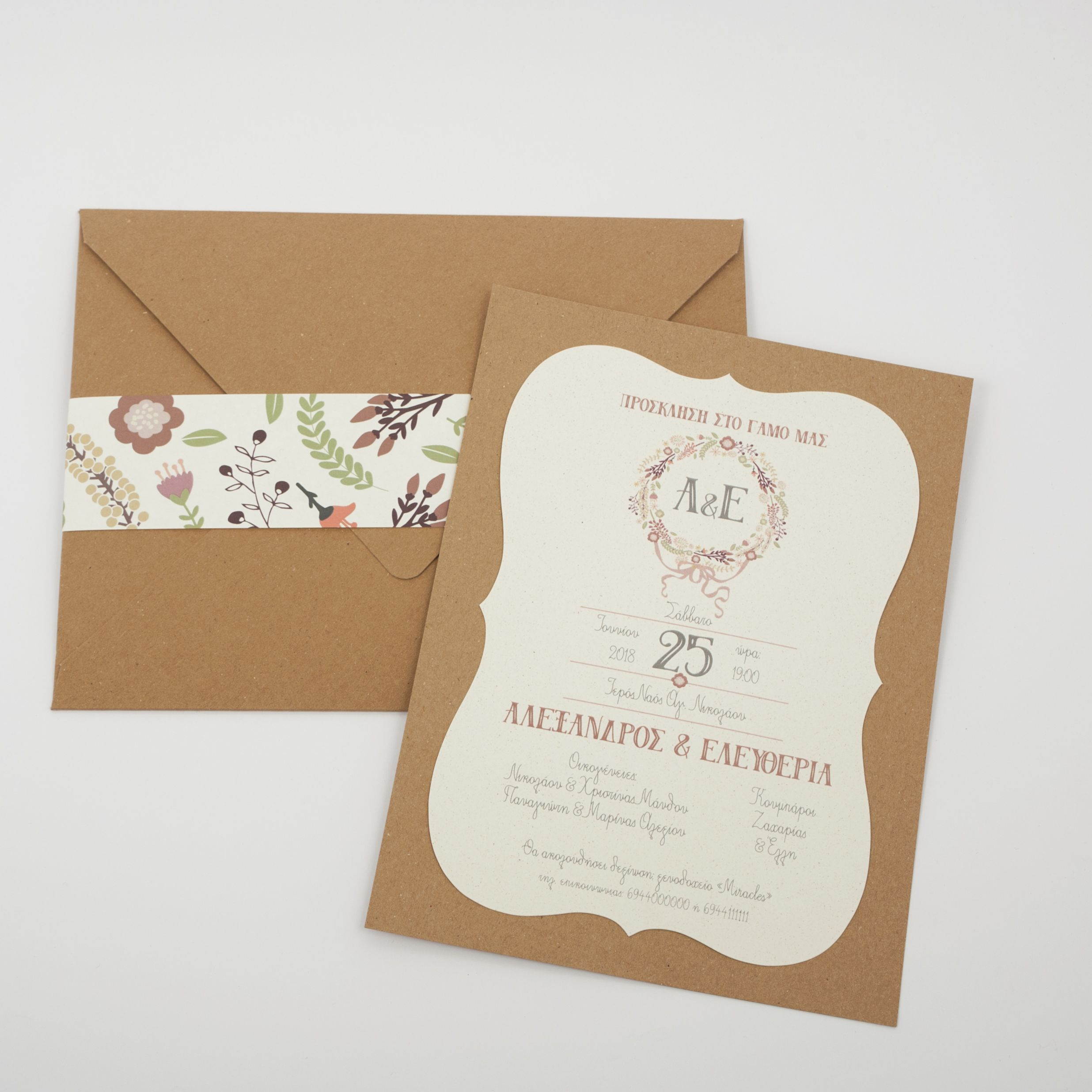 Chic and Stylish Wedding Invitations #boho #style #theme #floral ...