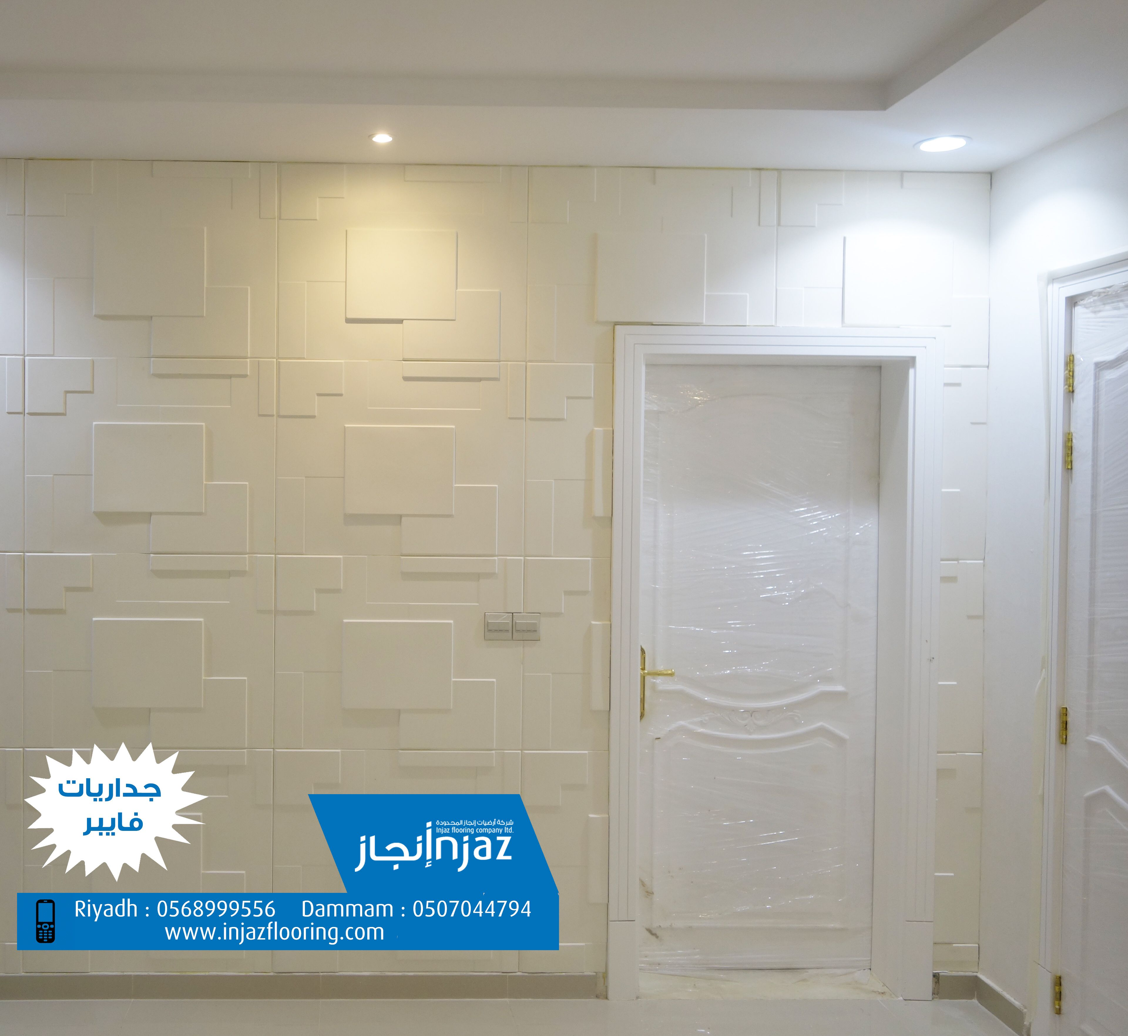 من اعمالنا تركيب جداريات ثري دي فايبر Bathroom Mirror Bathroom Lighting Lighted Bathroom Mirror