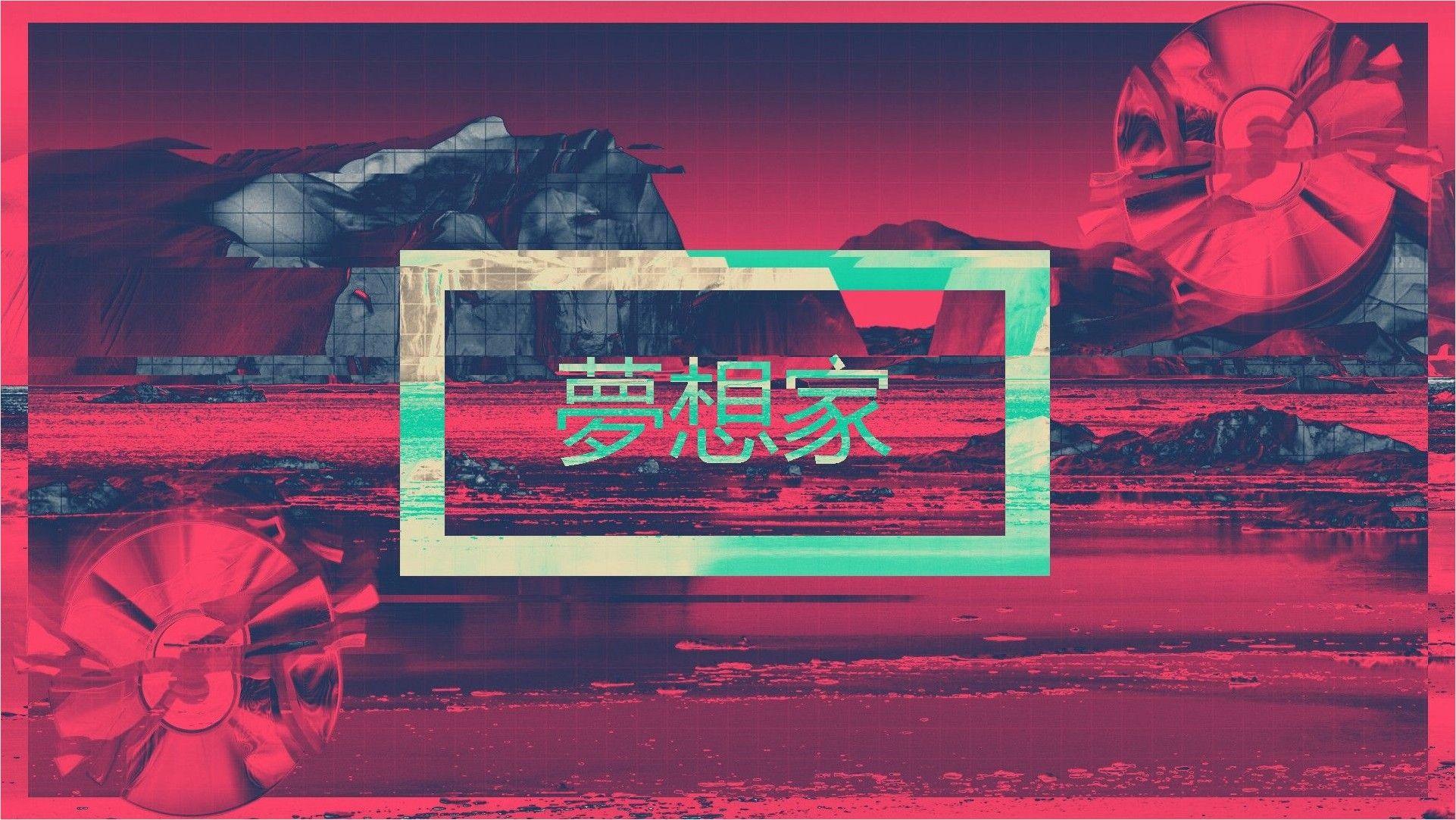 4k 3840×2160 Vaporwave Japanese Text Wallpaper in 2020