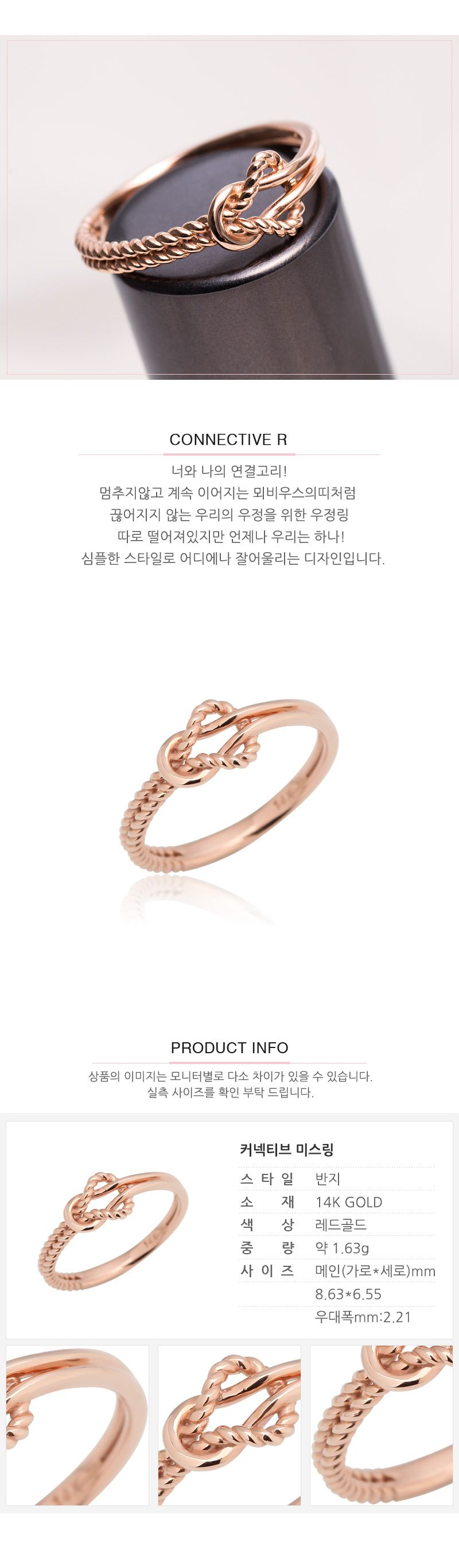 naveah rings india online prices store buy yellow amazon gold dp the pc at korean in jeweller jewellery low diamond