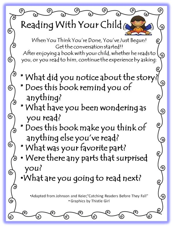 First Grade Wow: Reading with your Child...paper to send home at the beginning of the year