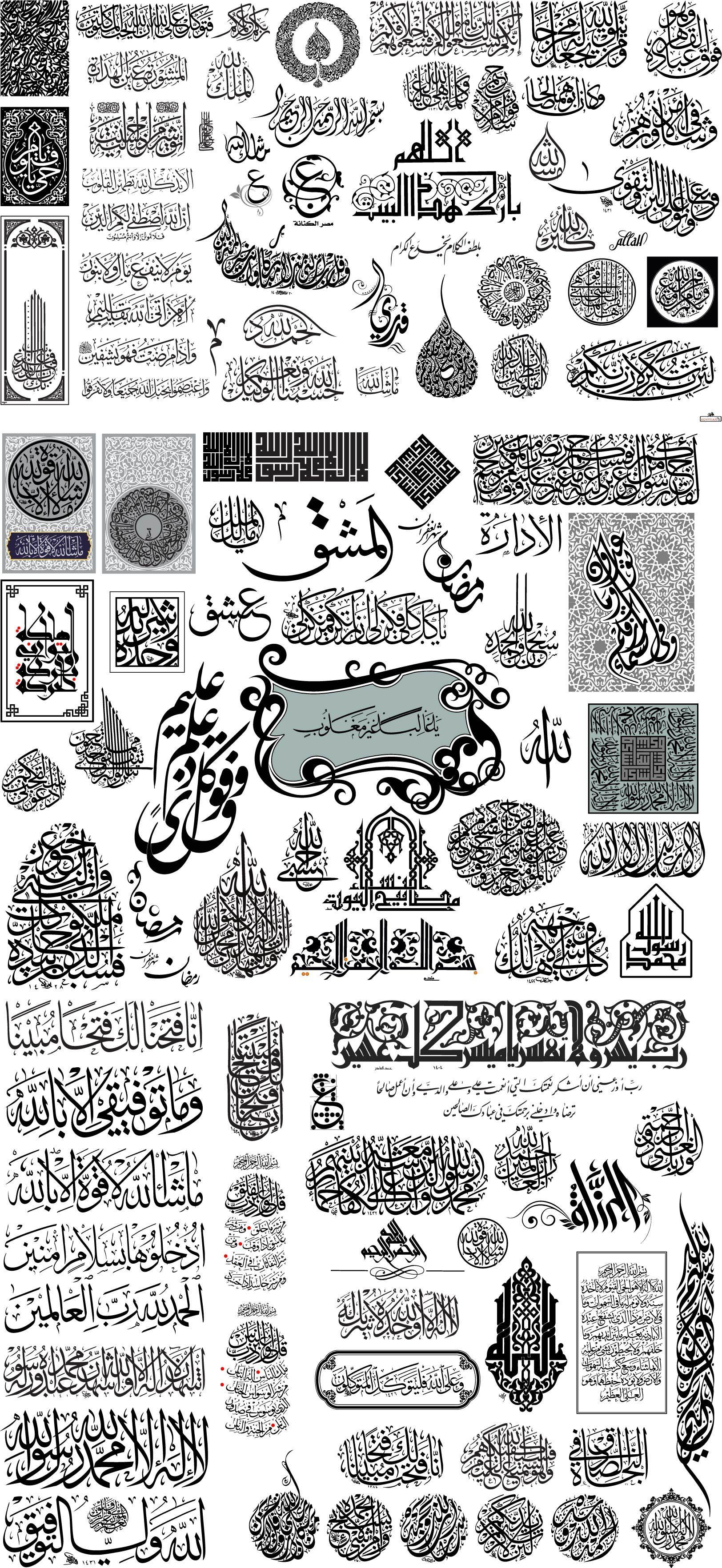 ⚡ Islamic vector free download ai   Free Download Islamic
