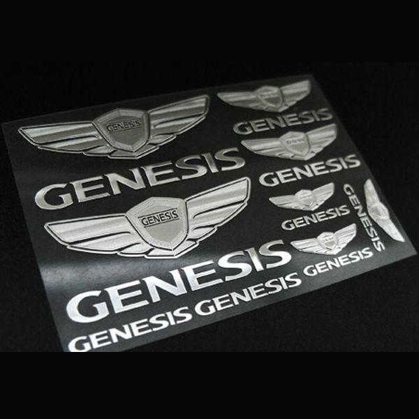 Car Metal Plate Stickers For Hyundai Genesis Car Emblem