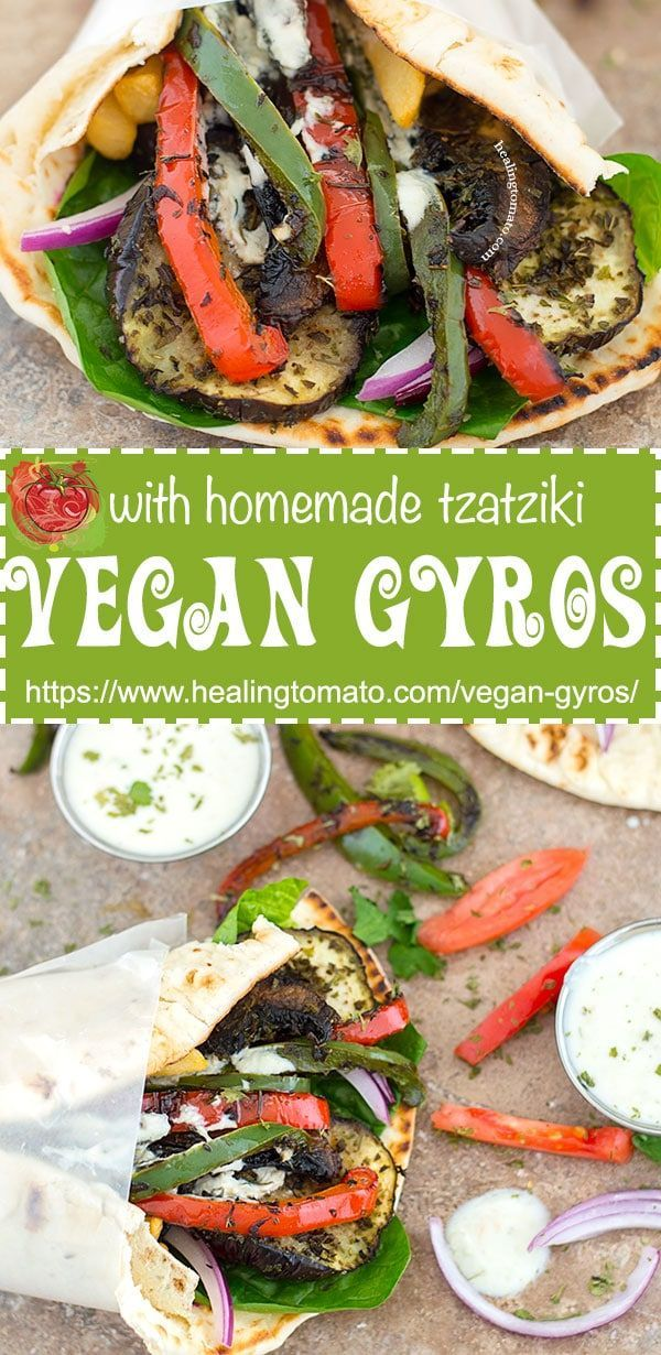 Vegan Gyros Recipe with Tzatziki Sauce