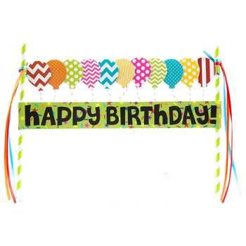 Colorful Happy Birthday Cake Banner Hobby Lobby CakeCupcake
