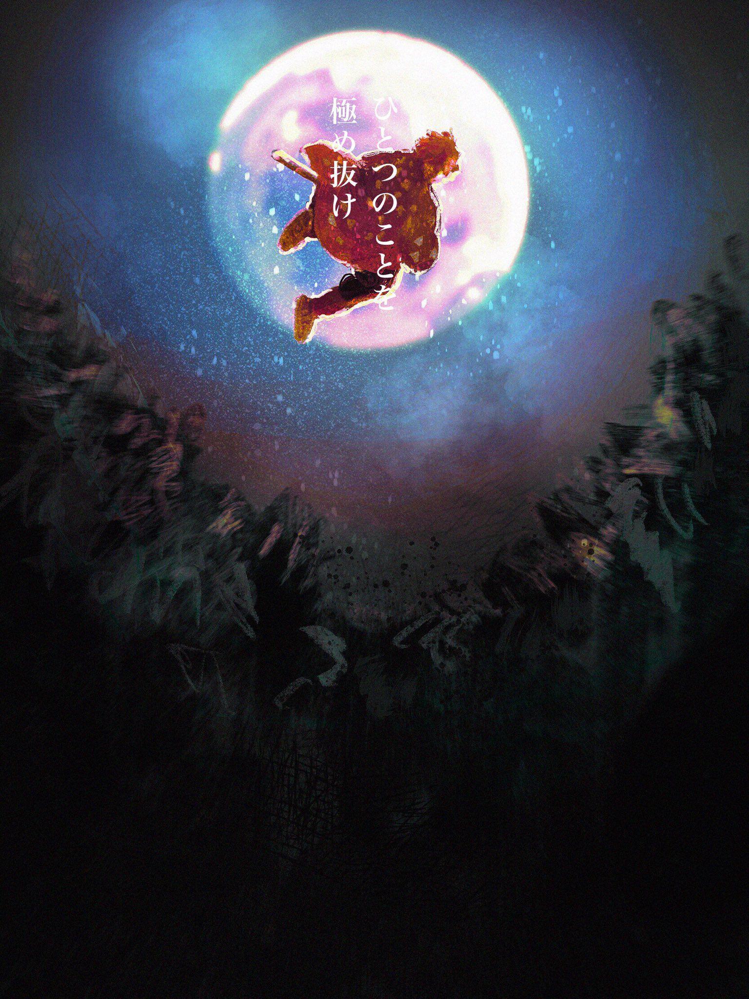 Kimetsu No Yaiba おしゃれまとめの人気アイデア Pinterest Natsuki Iphone 壁紙 アニメ 壁紙 アニメ 善逸 壁紙