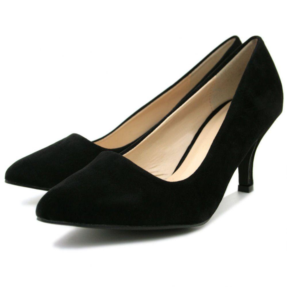 Www Spylovebuy Com Black Kitten Heels Heels Kitten Heel Shoes