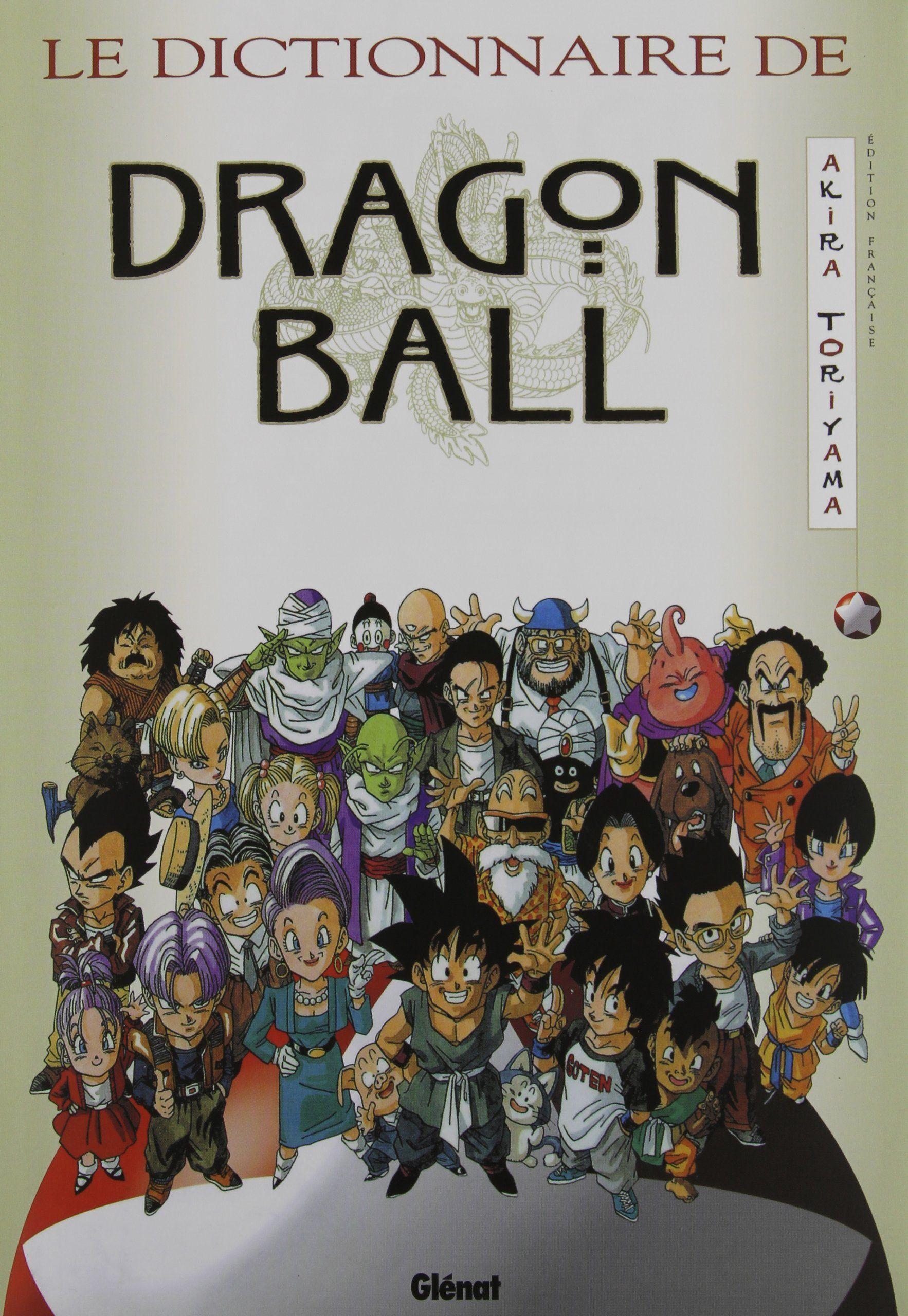 Dragon Ball Le Dictionnaire Telechargement Pdf Gratuit Dragon Ball