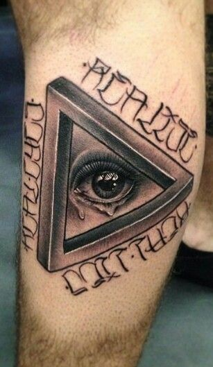 Real Eyes Realise Real Lies We Are Watching You Tattooholic