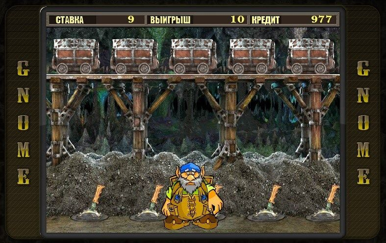 Компот игровой автомат