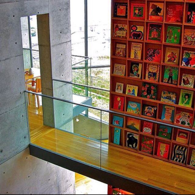 Iwaki Museum of Picture Books for Children, Fukushima, Japan.