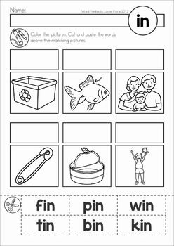 CVC Word Families No Prep Cut & Paste Worksheets | Writing/Reading ...
