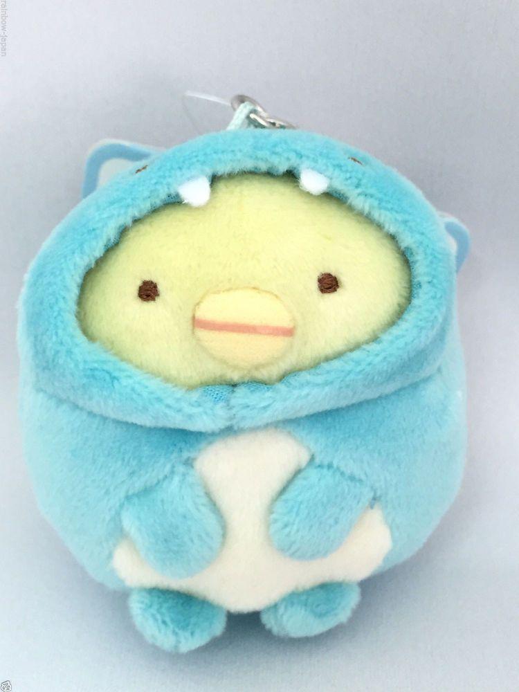 San-X  Sumikko Gurashi mini Plush Doll Tonkatsu MP86203 Kawaii Cute F//S NEW