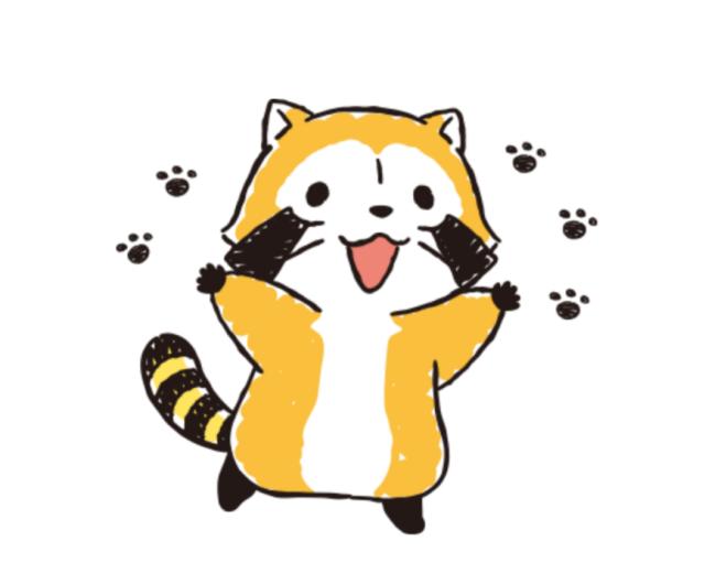 Pin On Red Panda