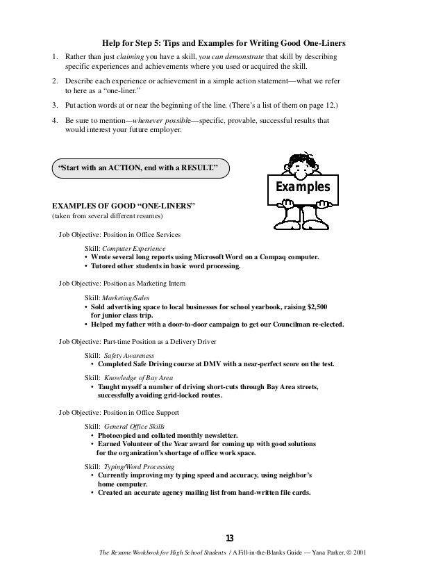 Buy essay here    buyessaynowsite (essay on favorite book - teenager resume